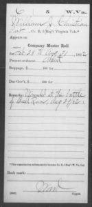 Private William Jasper Christian death document